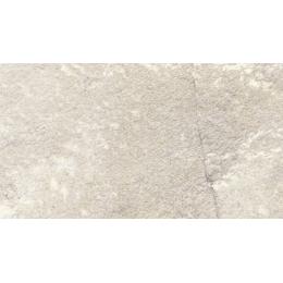 Carrelage sol extérieur classique Pavimiento marfim 33*60 cm