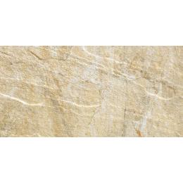 Découvrir minéral beige R9 45*90cm