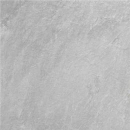 Découvrir Prodige gris R11 60*60 cm