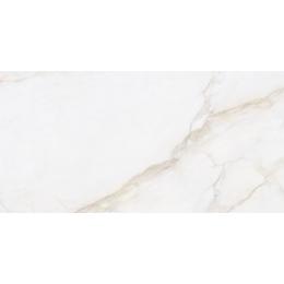 Découvrir Granito gold mat 60*120 cm